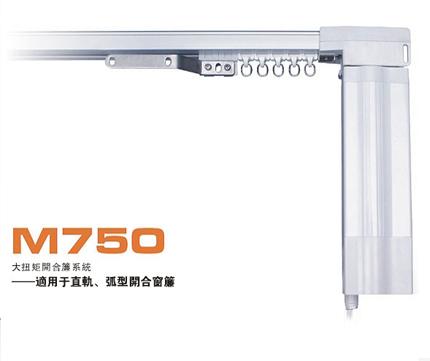 RAEX瑞克斯窗帘电机 M750
