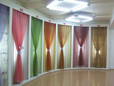七彩酒店窗帘