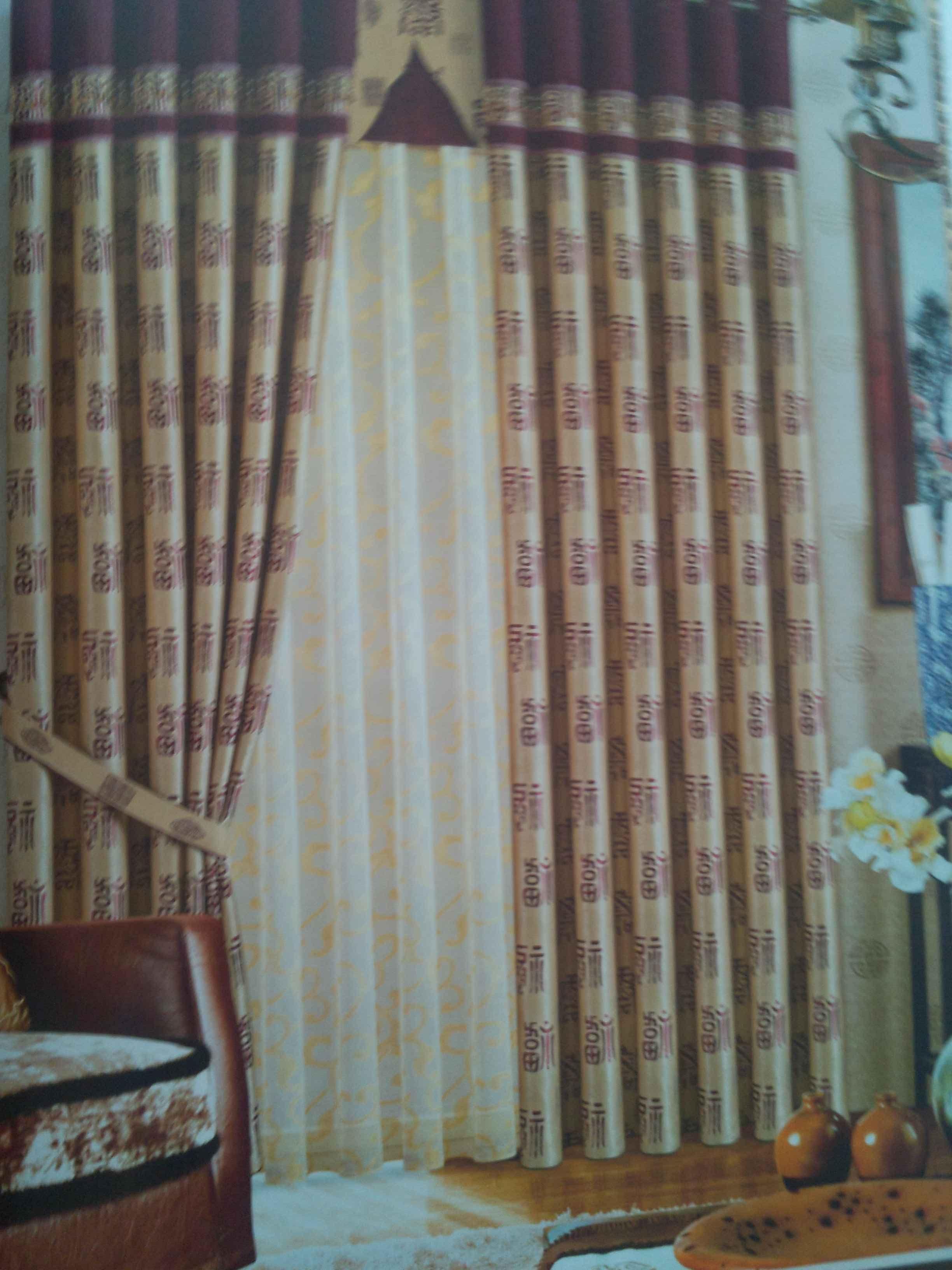 """""""福""""寿之卧室房间高档窗帘"""