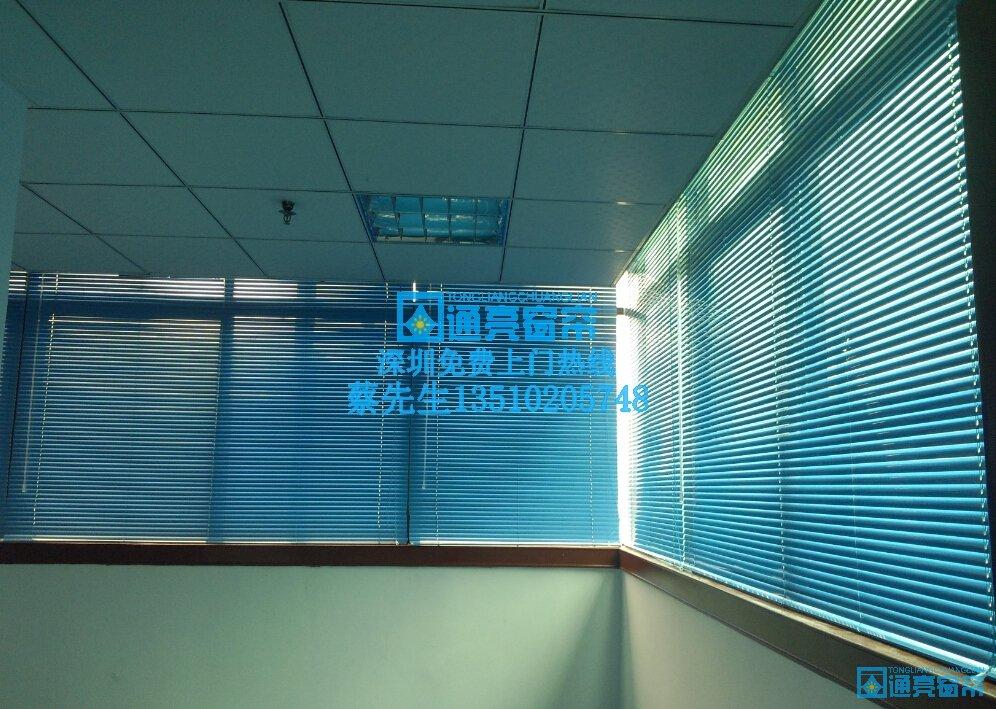 深圳上梅林百叶窗帘订做安装,上梅林买百叶窗找通亮