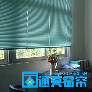 主页 行业新闻 窗帘选购  办公室窗帘系列:百叶窗帘,遮光卷帘,半遮光