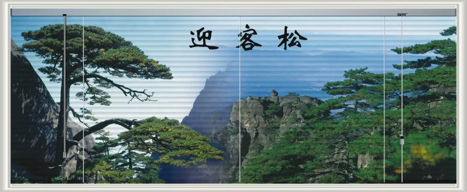 深圳个性化喷绘百叶窗,