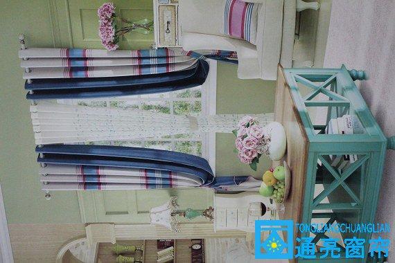 家居卧室遮光棉麻三色布料-3082粉-蓝