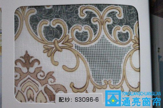 家居客厅欧式大提花风格-3096蓝