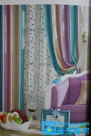 家居卧室遮光竖条三色布3097
