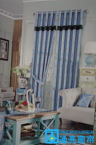 家居卧室遮光棉麻三色布料-3099蓝